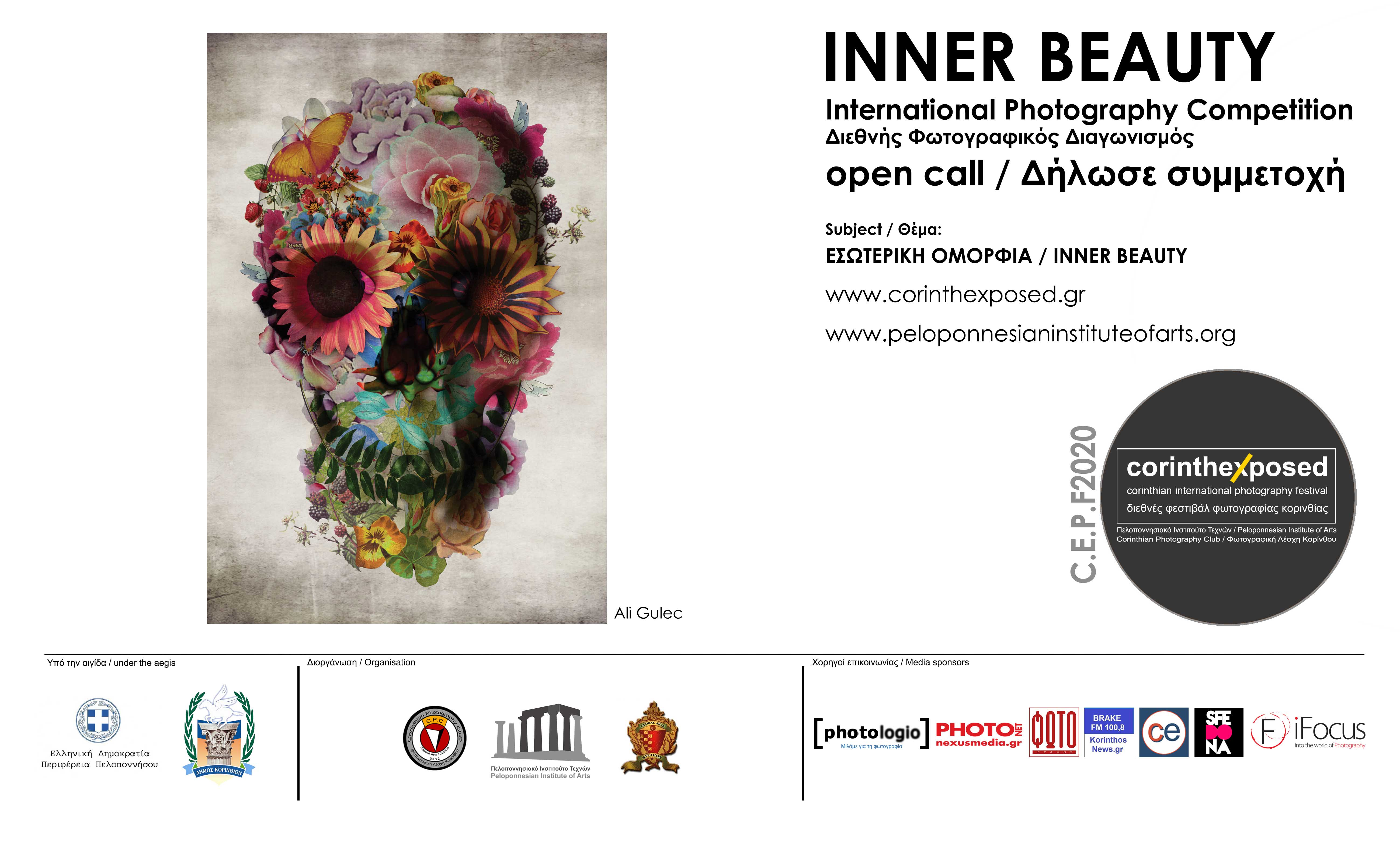 "International Photography Competition ""Inner beauty"" 2020 Open Call - Subject - Terms and conditions"